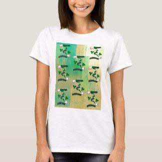 IRISH PIPES ~ ERIN GO BRAGH PATTERN T-Shirt