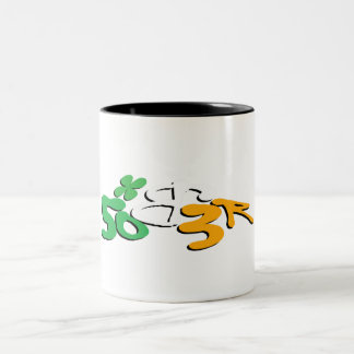 Irish Sober (50B3R) Coffee Mug