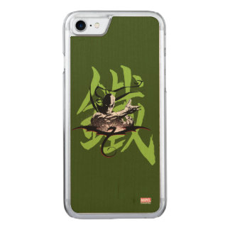 Iron Fist Chinese Name Graphic Carved iPhone 8/7 Case