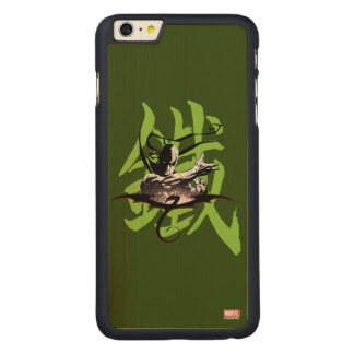 Iron Fist Chinese Name Graphic Carved Maple iPhone 6 Plus Case