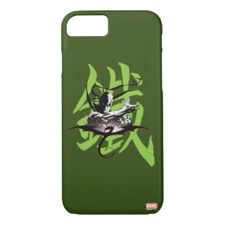 Iron Fist Chinese Name Graphic iPhone 7 Case