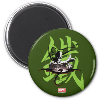 Iron Fist Chinese Name Graphic Magnet