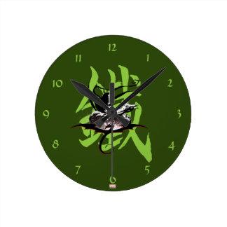 Iron Fist Chinese Name Graphic Round Clock