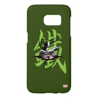 Iron Fist Chinese Name Graphic Samsung Galaxy S7 Case