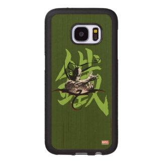 Iron Fist Chinese Name Graphic Wood Samsung Galaxy S7 Case