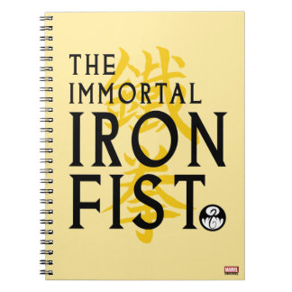 Iron Fist Name Graphic Notebook