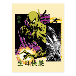 Iron Fist the Living Weapon Postcard