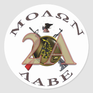 Iron Sights/Molon Labe Classic Round Sticker