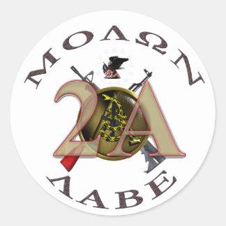 Iron Sights/Molon Labe Round Sticker