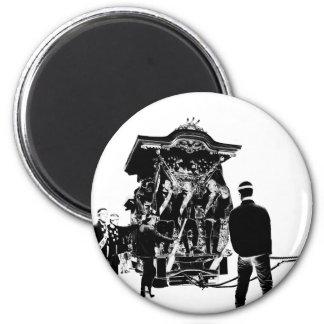 Is, it is the ji ri to celebrate, - danjiri 2 inch round magnet