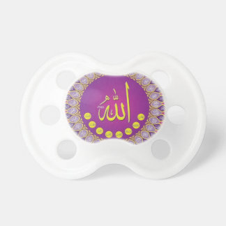 Isalamic Pacifiers
