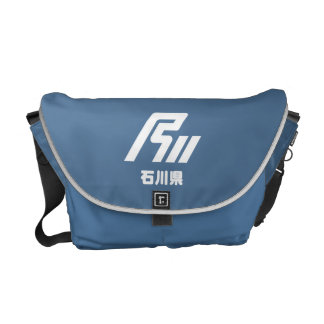 Ishikawa Kamon Messenger Bag