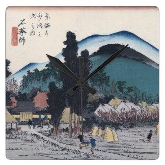Ishiyakushi by Hiroshige Japanese Ukiyo-e Square Wall Clock