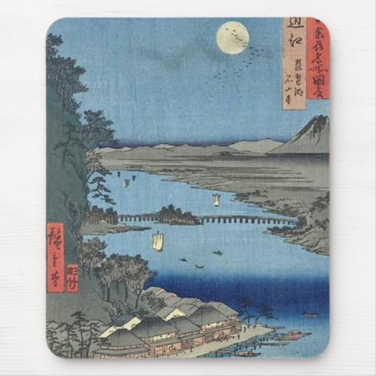 Ishiyama on Biwa Lake Omi Mouse Pad