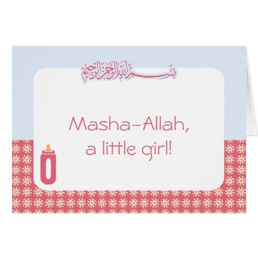 Islam Aqiqah congratulation muslim baby bottle Greeting Cards