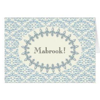 Islam Arabic mabrook congratulation blue damask Card