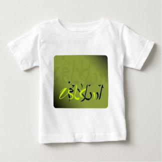 islam baby T-Shirt