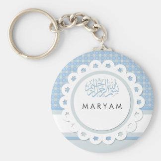 Islam Bismillah cute blue star Muslim Keychain