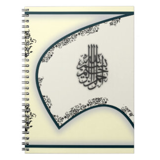 Islam bismillah damask falcon calligraphy notebook