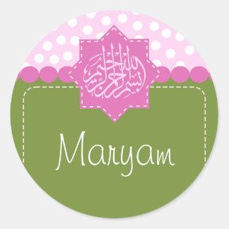 Islam Bismillah polka dot name star Classic Round Sticker