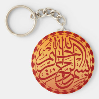 Islam Bismillah red yellow Islamic Muslim Basic Round Button Keychain