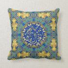 Islam Blessing Gold Blue Green Decorative Cushion