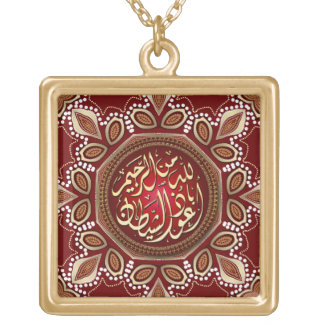 Islam Blessings Gold+Red Decorative Necklace
