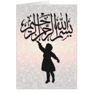 Islam child writing bismillah calligraphy greeting card