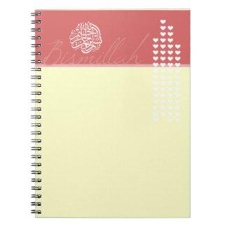 Islam Islamic Bismillah Allah Calligraphy Muslim Notebooks