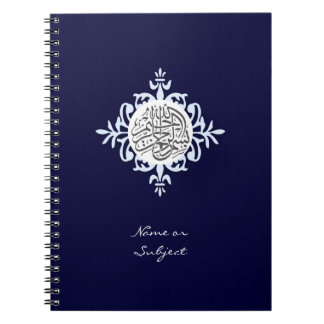 Islam Islamic Bismillah basmala damask blue Note Books