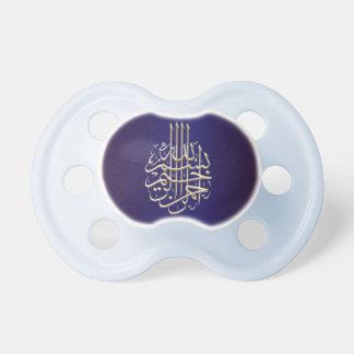 Islam Islamic bismillah basmallah gold blue baby Pacifier
