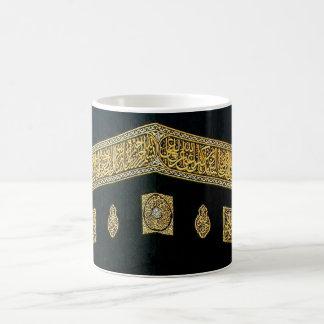 Islam Islamic Hajj Eid al Fitr Adha Mubarak Arabic Coffee Mug