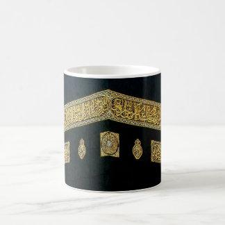 Islam Islamic Muslim Eid Hajj Arabic Calligraphy Coffee Mug