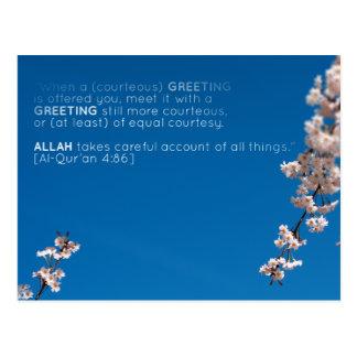 Islam islamic quran verse salaam salam blossom postcard