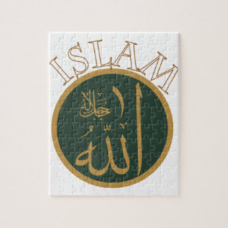 Islam Jigsaw Puzzle