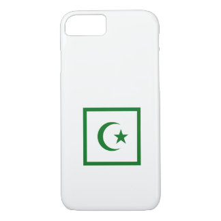 Islam phone iPhone 8/7 case