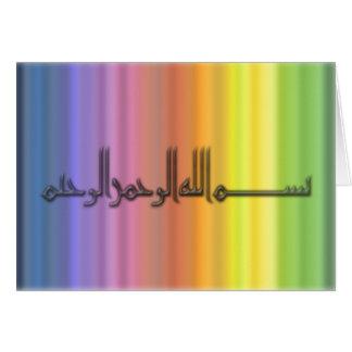 Islamic Arabic rainbow Bismillah  greeting card