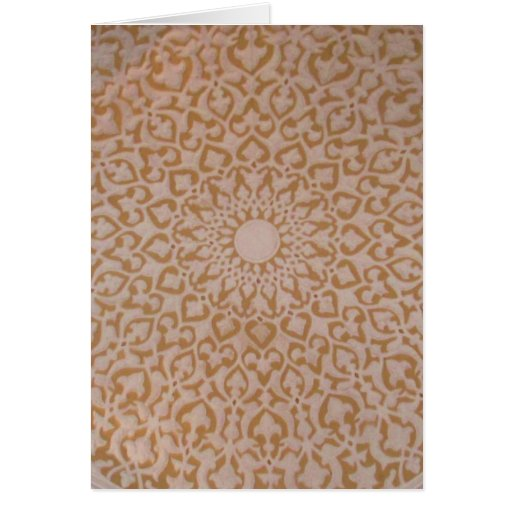 Islamic art and architecture greeting card zazzle for Art 1129 cc