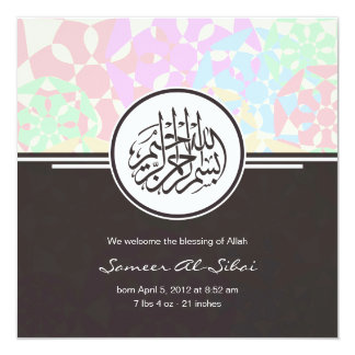Islamic baby aqiqah announcement invitation star