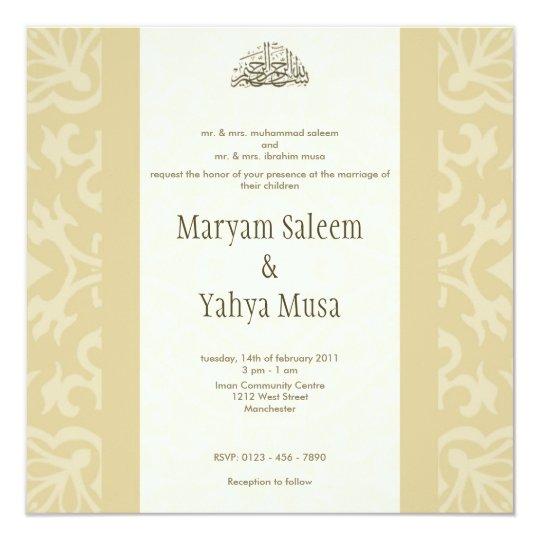 Islamic beige bismillah wedding invitation card zazzle