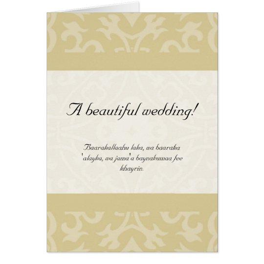 Islamic beige dua congratulations wedding card zazzle
