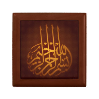 Islamic bismillah arabic muslim calligraphy box trinket box