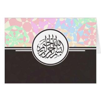 Islamic Bismillah calligraphy Arabic pattern Card