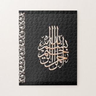 Islamic bismillah print puzzle arabic calligraphy