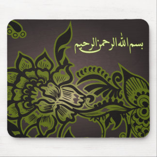 Islamic brown bismillah mouse pad