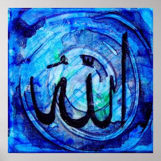 Islamic Calligraphy - له Allāh Print
