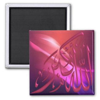 Islamic Calligraphy: Allahu Akbar Magnet