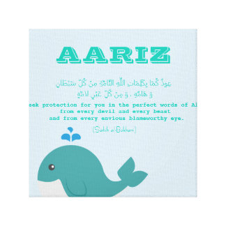 Islamic Children's Nursery Wall Art