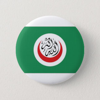 Islamic Conference Flag 2 Inch Round Button