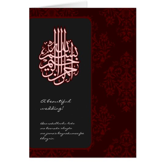 Wedding Wishes For Muslim: Islamic Damask Dua Congratulations Wedding Card